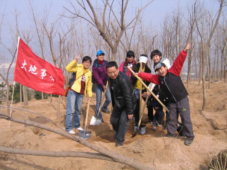 2011年植树活动